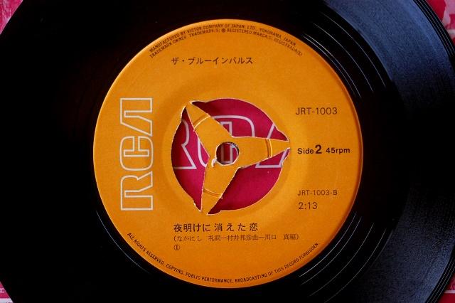 20世紀ハイツ:レコード・書籍類...
